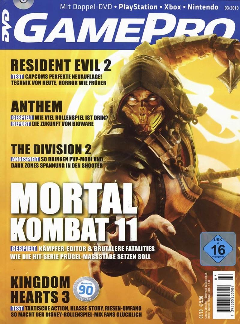 GamePro-Prämienabo Titelbild